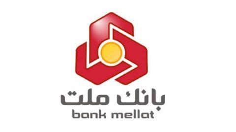 اختلال موقت در سرویس های غیرحضوری بانک ملت در روز جمعه ۱۶ تیرماه