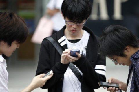 موبایل مخصوص دانش آموزان در ژاپن ساخته شد