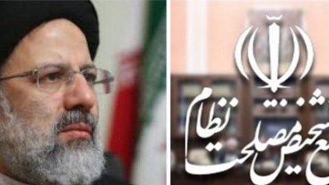 مصباحی مقدم در گفت و گو با خبرفوری: نمیگویم ریاست رئیسی بر مجمع تشخیص صحت ندارد