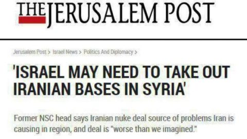 اسرائیل تهدید کرد