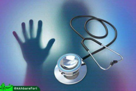 پس از ۴ سال انتخابات نظام پزشکی فردا برگزار میشود/ فرار مالیاتی و خطای پزشکی؛چالشهای پیشرو/ خطر دولتی شدن نظام پزشکی