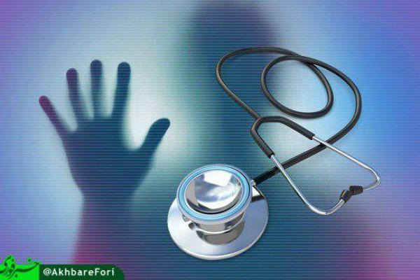 پس-از-4-سال-انتخابات-نظام-پزشکی-فردا-برگزار-میشود/-فرار-مالیاتی-و-خطای-پزشکی؛چالشهای-پیشرو/-خطر-دولتی-شدن-نظام-پزشکی