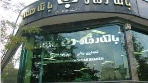 خیزش بانک رفاه در بخش عملیات ارزی پس از برجام