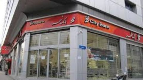 رفع موانع قطار شهری و بافت فرسوده با حضور بانک شهر محقق شد