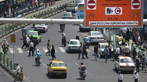 کاهش ساعت طرح ترافیک برای اهالی منطقه ۱۲ تهران