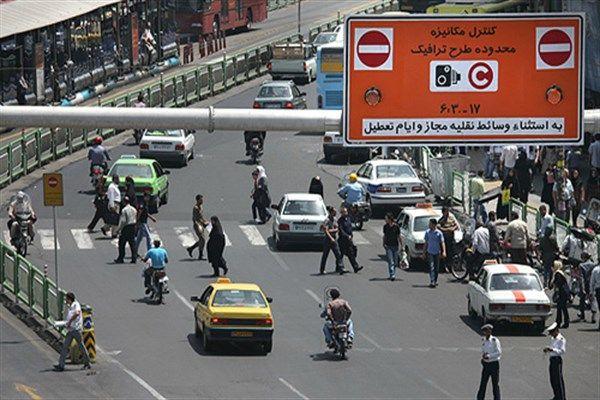 کاهش-ساعت-طرح-ترافیک-برای-اهالی-منطقه-12-تهران
