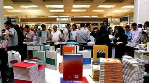 نمایشگاه کتاب به مصلی تهران باز می گردد