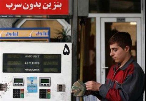 بنزین ۴۰۰تومانی ۱۰۰۰ تومان شد، چرا یارانه یک ریال اضافه نشد؟