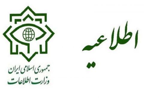عاملان شهادت ماموران وزارت اطلاعات بازداشت شدند