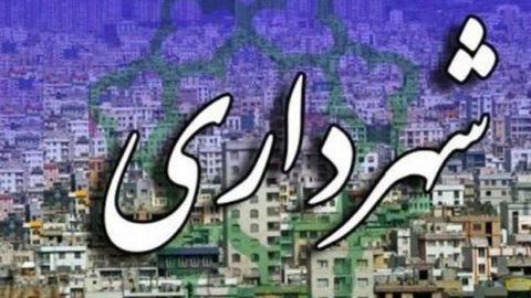 فوت یک مرد ۴۰ساله در پی تخریب ملک شهرداری تهران