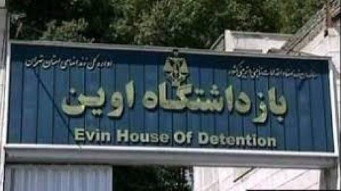 خبر ممانعت بازدید نمایندگان تهران از زندان اوین صحت ندارد