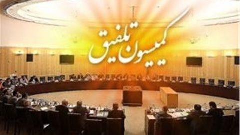 مجلس برای کنترل حساب برخی یارانه بگیران به دولت مجوز داد