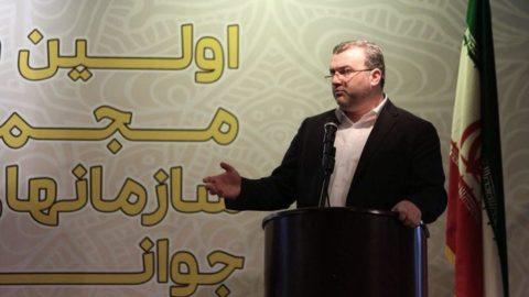 بررسی لایحه تفکیک معاونت جوانان از وزارت ورزش در مجلس