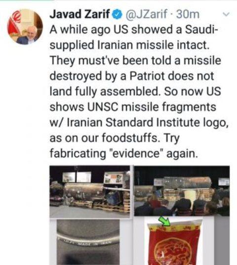 انتقاد ظریف از مدارک دروغین آمریکا علیه ایران