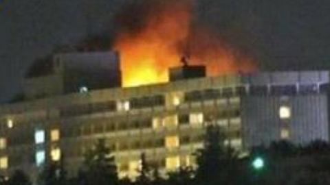 حمله تروریستی به هتل «اينترکانتيننتال» کابل
