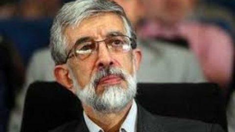 واکنش حدادعادل به اظهارات یک نماینده مجلس درباره بنیاد سعدی