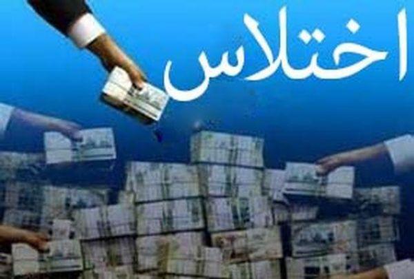 فرار اختلاسگر ۱۰۰میلیاردی وزارت نفت  در ۳ ساعت!