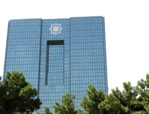 مدیر کل امور بین الملل بانک مرکزی: مشکل حساب های ایرانیان در چین حل شد