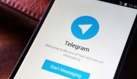 ضرر ۴۳۰ هزارمیلیاردی فیلترینگ تلگرام به مردم/وزارت ارتباطات باید پاسخگو باشد