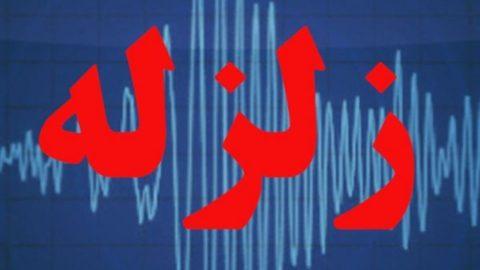 زلزله ۴/۱ ریشتری قصرشیرین را لرزاند