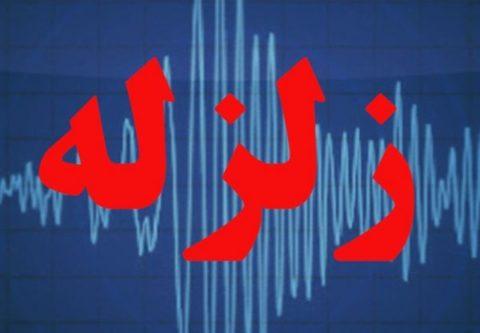 زلزله ۴.۵ ریشتری در استان یزد