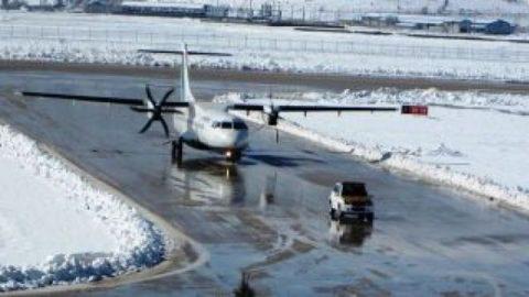 سابقه سوانح هواپیمای ATR در دنیا