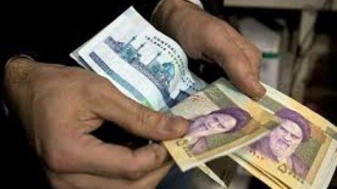 حقوق بهمن ماه و عیدی بازنشستگان کشوری واریز شد