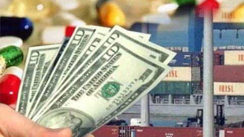 هشدار به تجار؛ خرید آزمایشی ارز ممنوع
