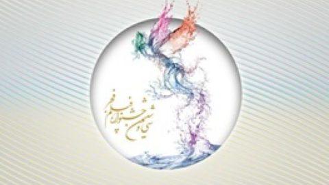 ادعای کیهان: رابط بیبیسی سر از جشنواره فیلم فجر درآورد؟