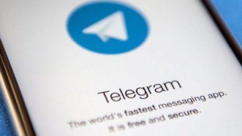 تلگرامایکس چیست؟