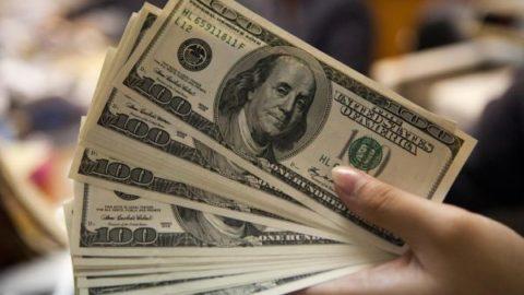 قیمت ارز در سال ۹۷ چقدر است؟