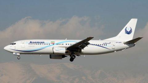 اتفاق دیگر در پروازهای شرکت آسمان: پرواز مشهد – ایلام در کرمانشاه به زمین نشست
