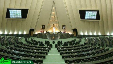 درگیری دو نماینده مجلس در صحن علنی مجلس