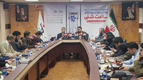 امیرعبداللهیان: اجاره نخواهیم داد رژیم صهیونیستی امنیت منطقه را به بازی بگیرد/ «منطقه پساداعش»، در مسیر فروپاشی رژیم صهیونیستی است