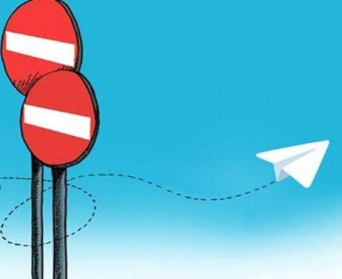 ابهام درباره دلایل قطع تلگرام / مشکل از سرورهای تلگرام است یا فیلترینگ؟