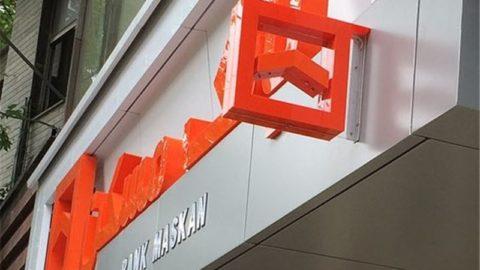 بانک مسکن در ۵ سال اخیر چه کرده است؟ /فروش اقساطی ۱.۸ میلیون مسکن مهر